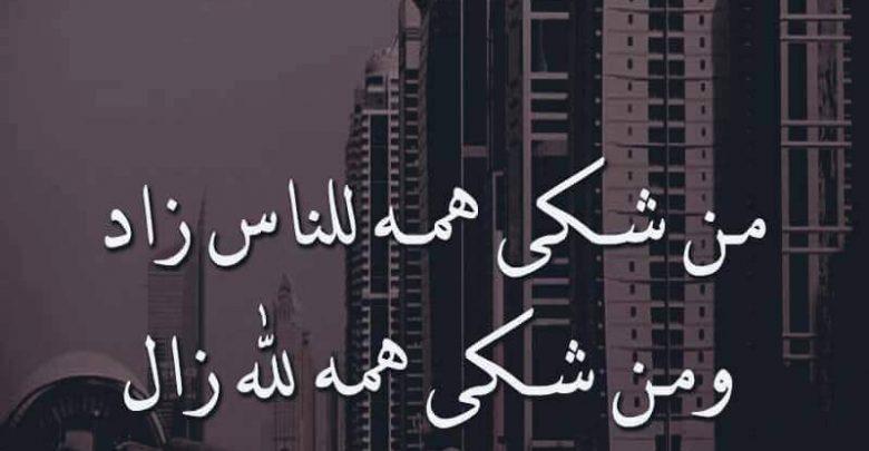 امثال عربية وحكم