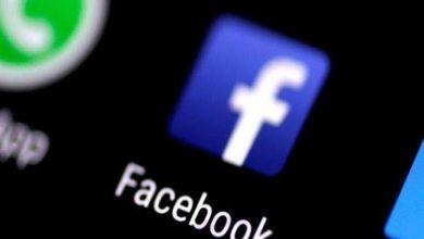 فيس بوك يقدم مفاجأة لمستخدميه ويمنحهم مكافأت مالية .. تعرف على التفاصيل