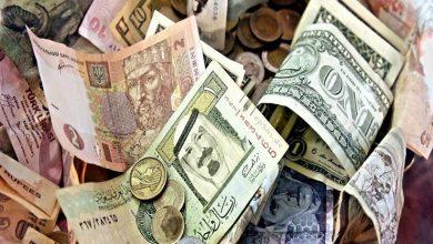 أسعار العملات العربية والأجنبية الأحد 2-6-2019