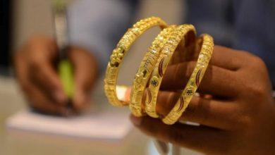 بالفيديو .. تعرف على أسباب ارتفاع أسعار الذهب