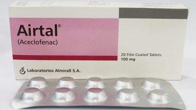 دواعي استعمال airtal