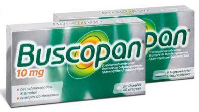 دواعي استعمال buscopan