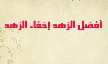 اقتباسات صوفية