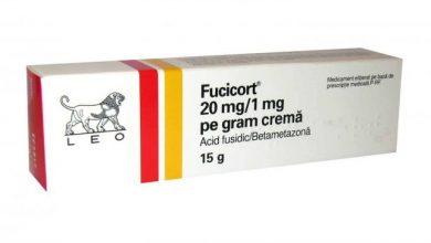 دواعي استعمال fucicort
