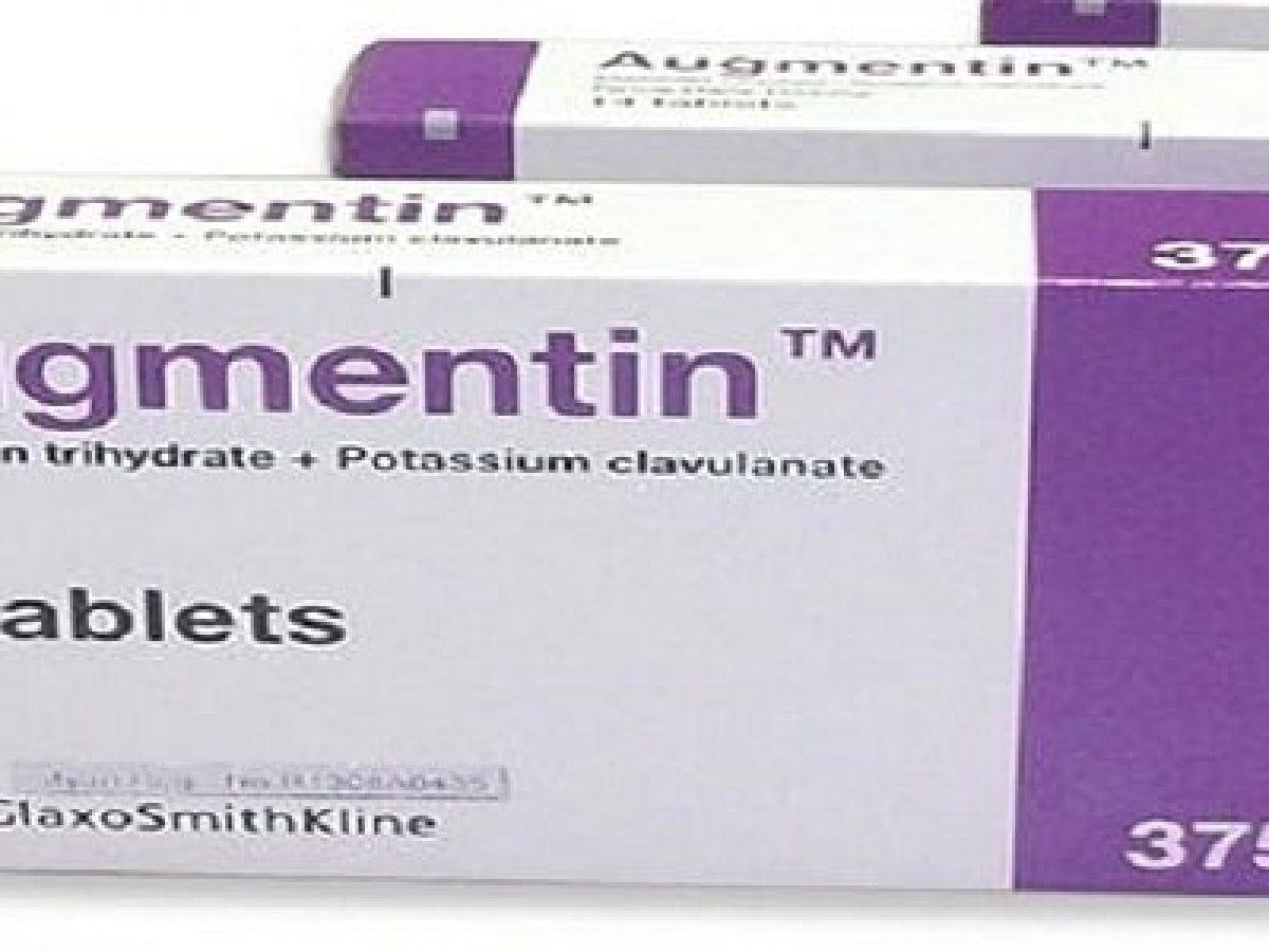 افضل مضاد حيوي لعلاج التهاب اللوزتين