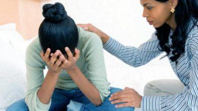 ادوية الامراض النفسية