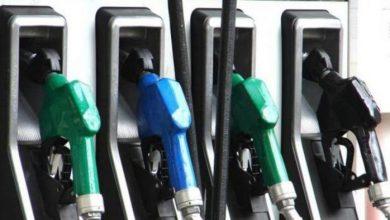 توفير البنزين
