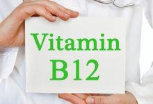 مضاعفات نقص فيتامين b12