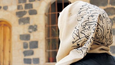 فتاة بالحجاب أرشيفية