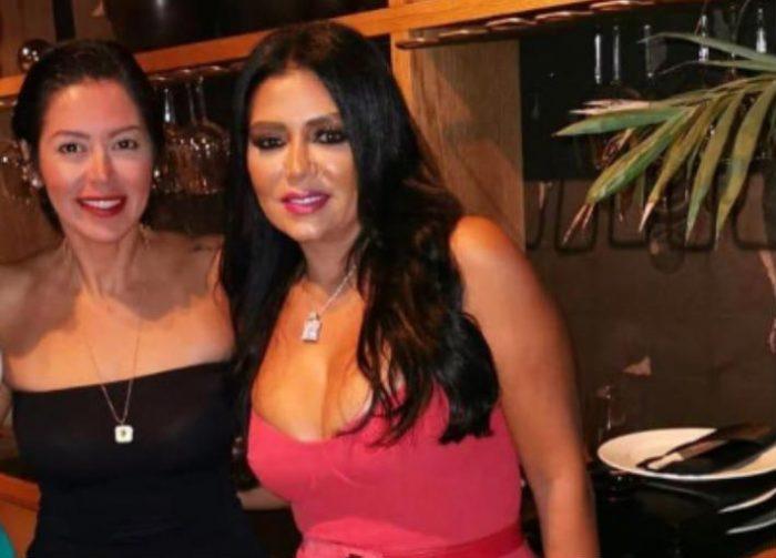 رانيا يوسف - لقاء الخميسي