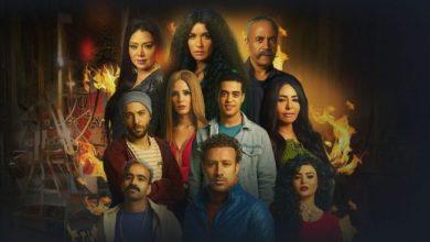 """صورة تعرف على مواعيد عرض مسلسل """"مملكة إبليس"""" على MBC مصر"""