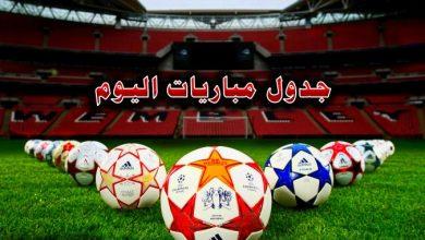 صورة القنوات الناقلة ومواعيد أبرز مباريات اليوم الأحد 12 يوليو 2020 بالدوريات الأوروبية